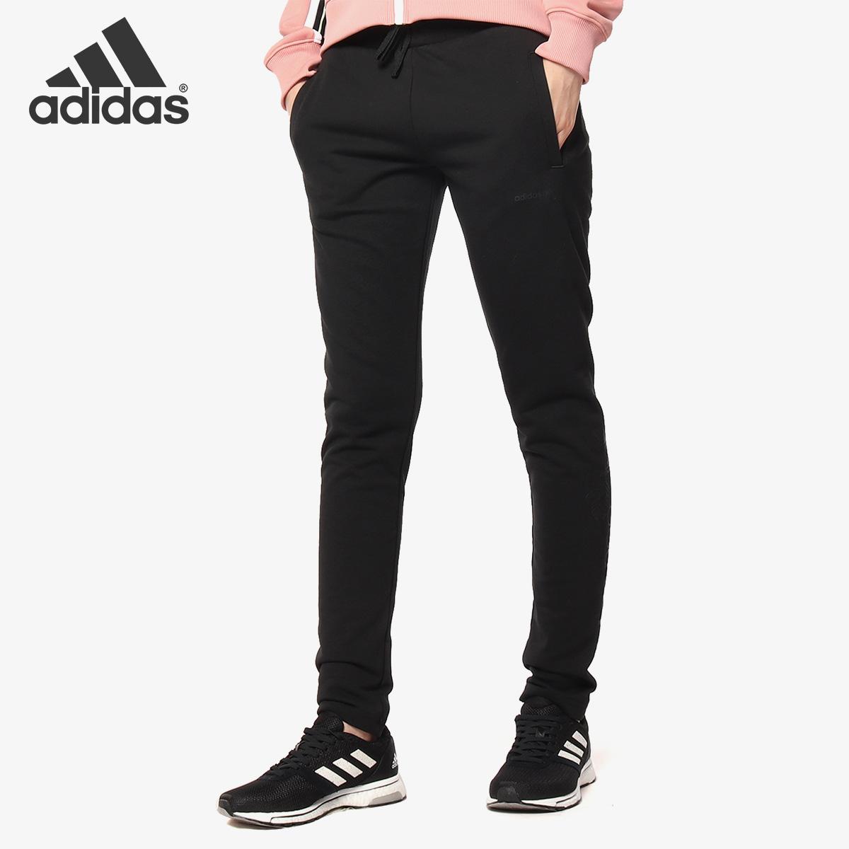 Adidas/阿迪達斯正品 W OS EMBRD TP 女子休閑運動健身長褲DX0046