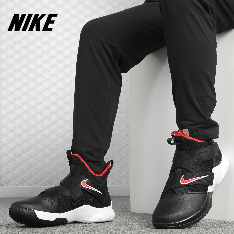 Nike/耐克正品籃球鞋男ZOOM詹姆斯士兵10代綁帶迷彩籃球鞋852400