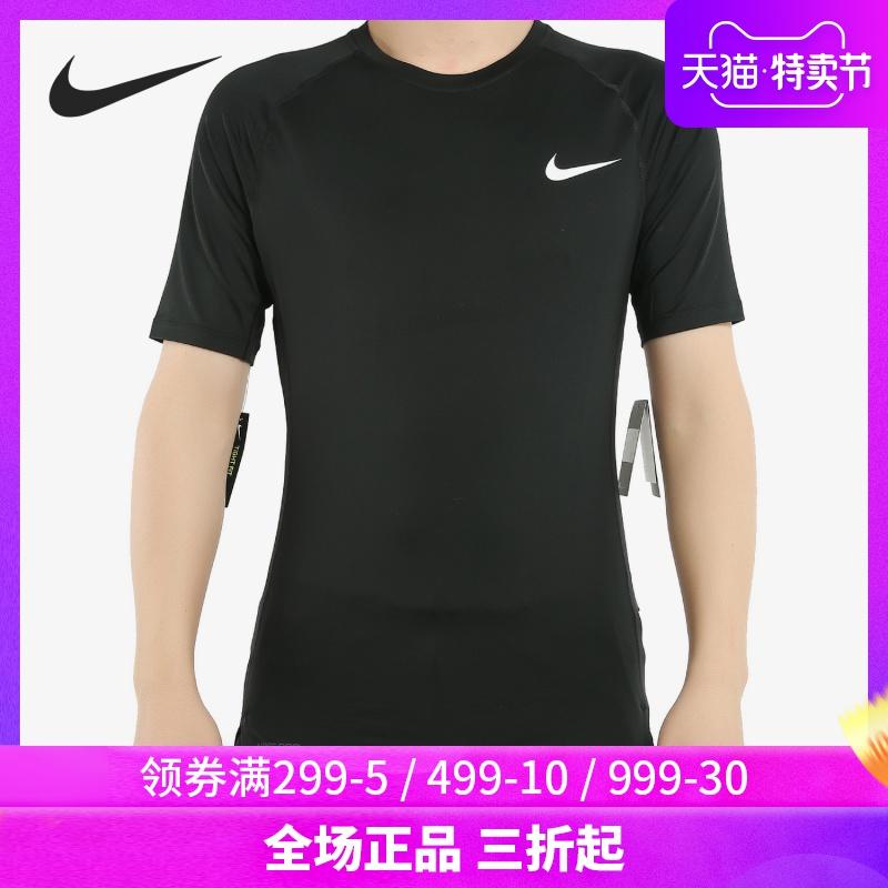 Nike/耐克正品2019新款运动 PRO 男子速干紧身短袖训练上衣BV5632