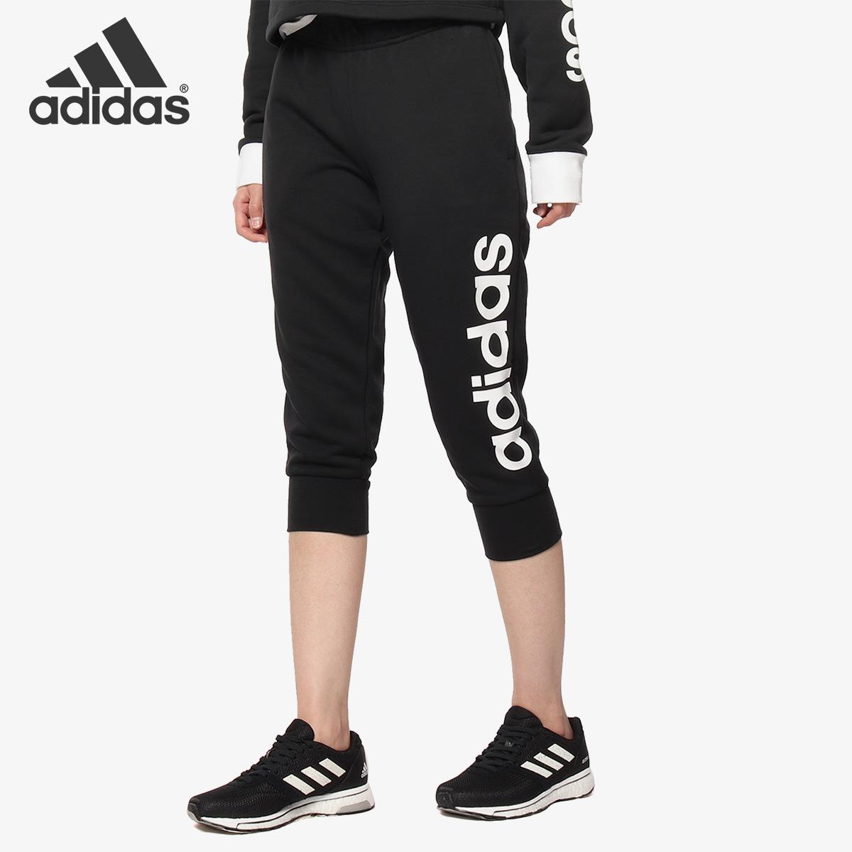 Adidas/阿迪達斯正品 ESS LIN 3/4 PT 女子休閑運動七分褲S97150