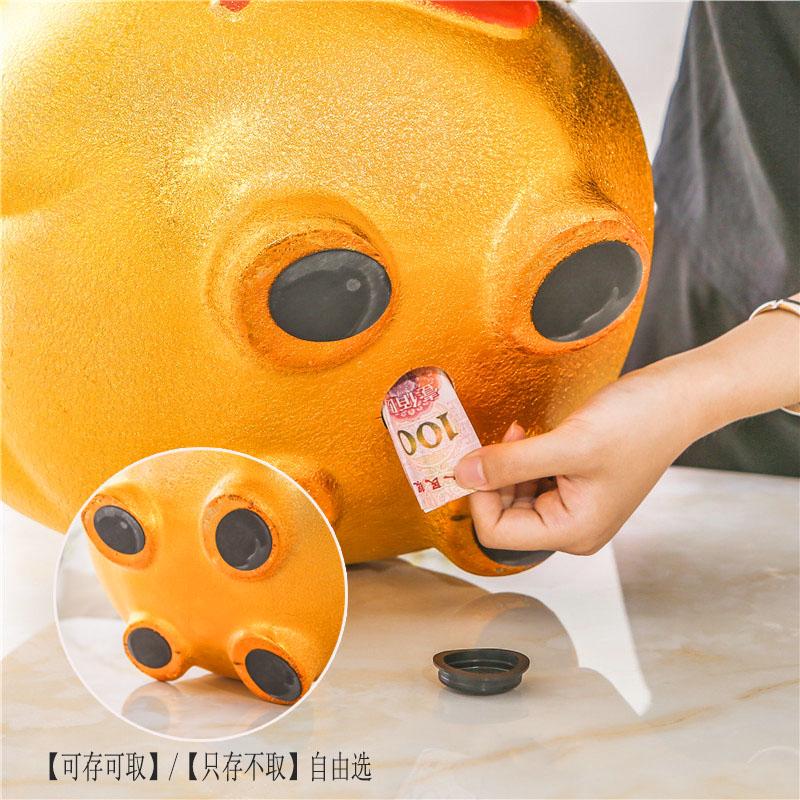 创意儿童存钱罐 超大号大人只进不出摆件 陶瓷金猪存钱罐储蓄罐
