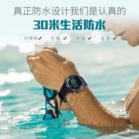 百圣牛电子表运动青少年手表潮男士初中学生女防水数字夜光特种兵 (¥198)