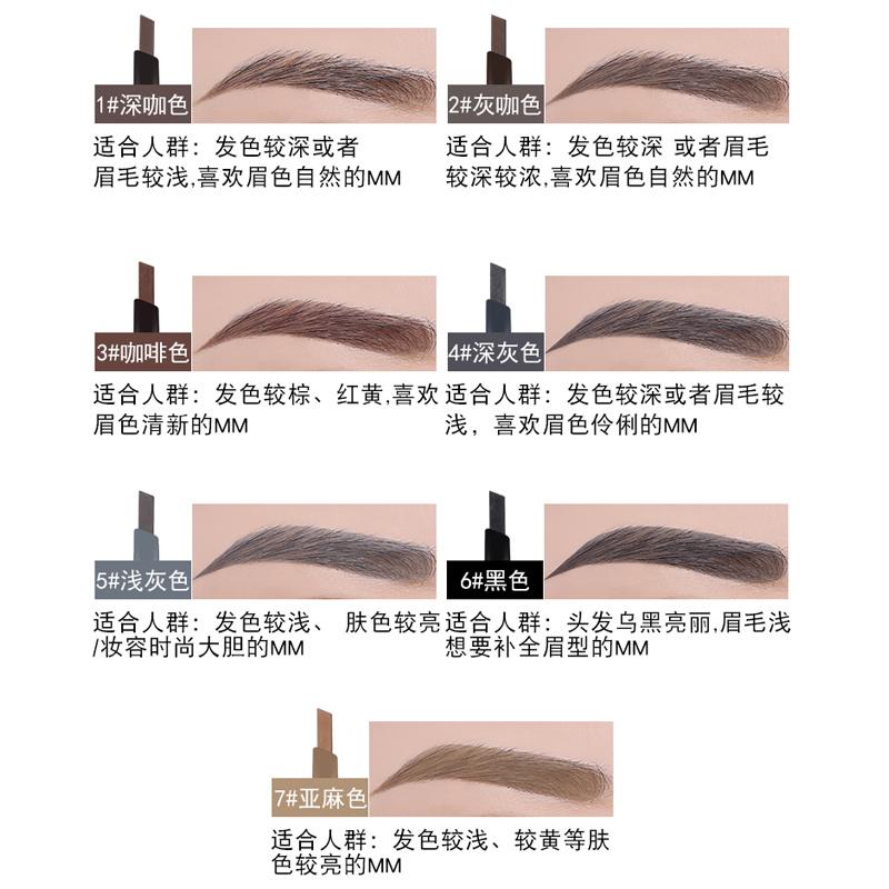 韩国爱丽小屋伊蒂之屋双头自动旋转眉笔防水汗不脱色不晕染初学者