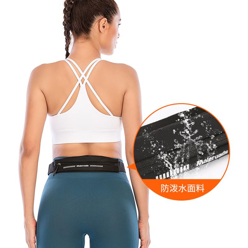 跑步手机腰包女运动腰包男超薄隐形多功能健身马拉松装备防水腰带 - 图2