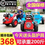 Net red vibrato children walking tractor can sit people four-wheeled electric car car two men and women baby toy car