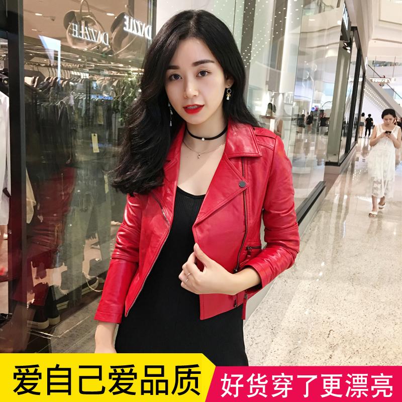 真皮皮衣女短款修身显瘦机车小2017春装新款韩版羊皮海宁夹克外套