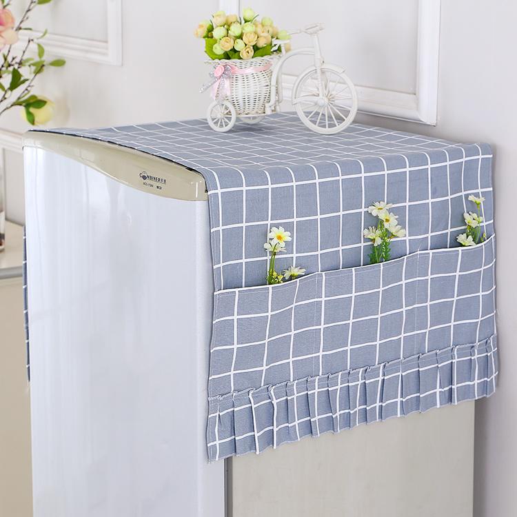 格子双开门冰箱盖巾防尘布布艺滚筒洗衣机布盖巾简约现代