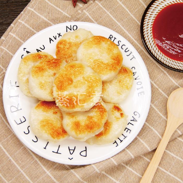 平海墨鱼饼500g阳江手工制作电白油炸赵记甜品香煎墨鱼饼广东包邮
