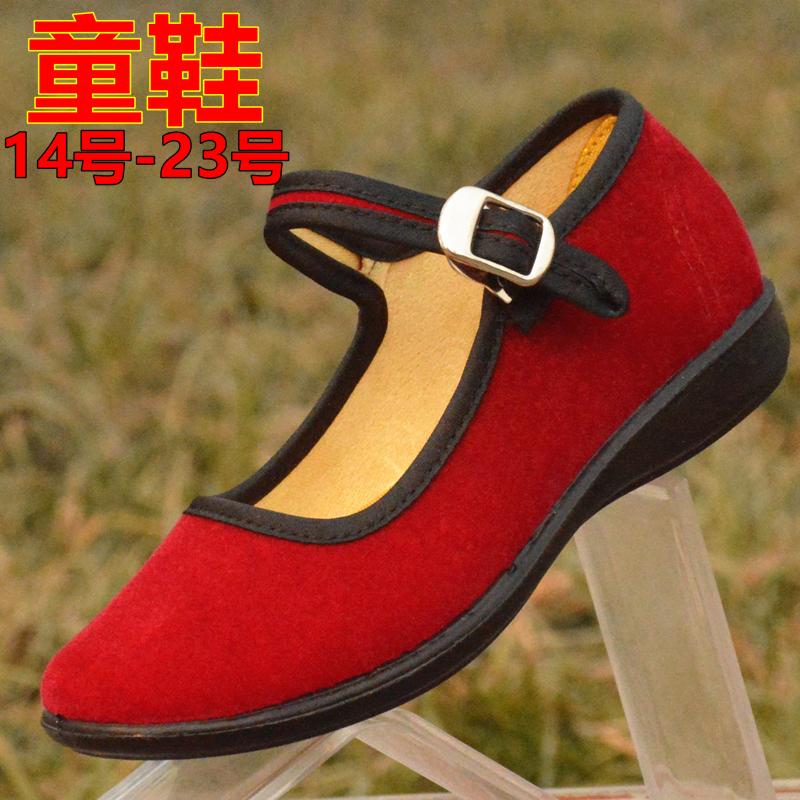 老北京女孩儿布鞋礼仪舞蹈黑平绒学生红色方口女小童中童表演出鞋
