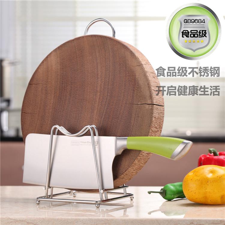 不鏽鋼菜板架刀架砧板架刀座廚房置物架用品收納架鍋蓋架收納架