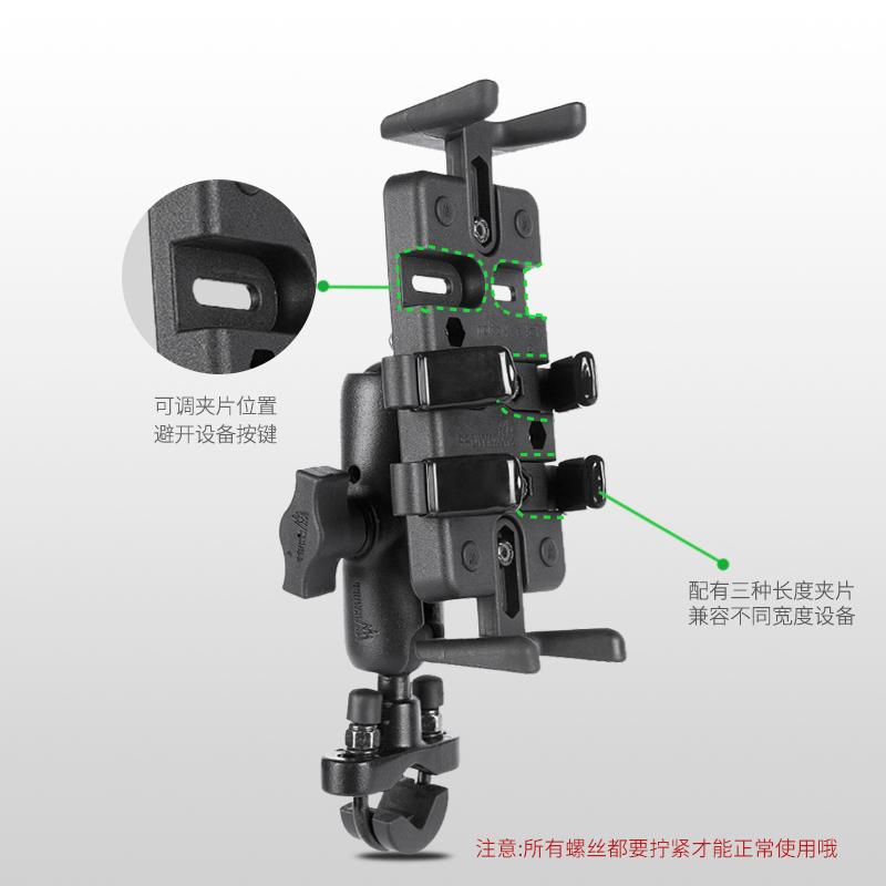 摩托车手机支架五匹MWUPP苹果三星小米多功能导航支架圆管固定夹