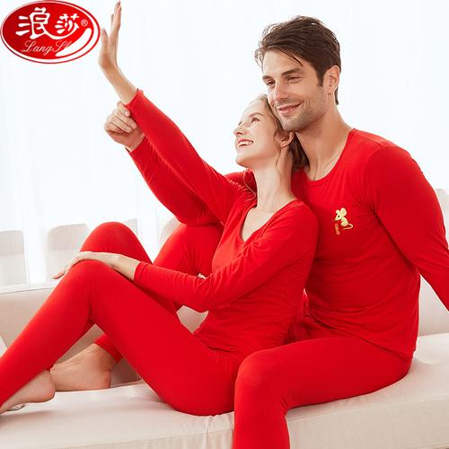 浪莎男士本命年纯棉内衣套装女士结婚全棉薄款保暖大红色秋衣秋裤