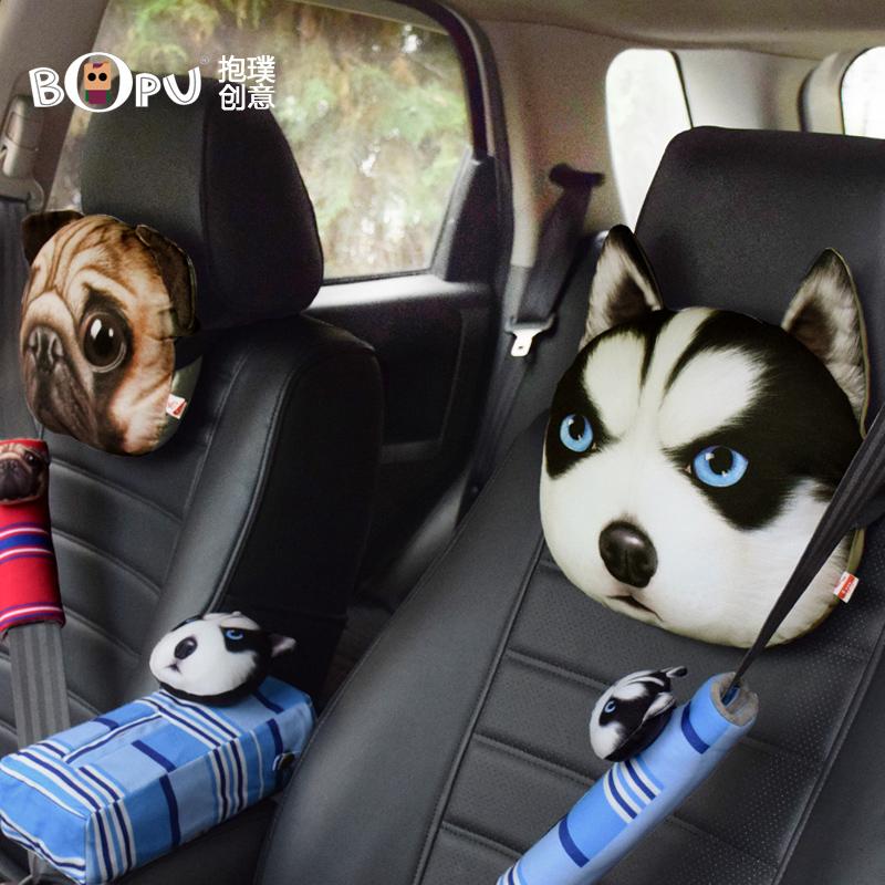 3D哈士奇汽车头枕车用靠枕座椅护颈枕头卡通车载车内饰用品可爱