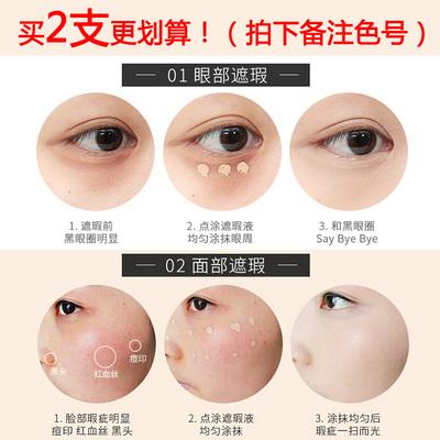韓國The Saem得鮮遮瑕液筆膏臉部雀斑點痘痣印持久遮蓋黑眼圈女