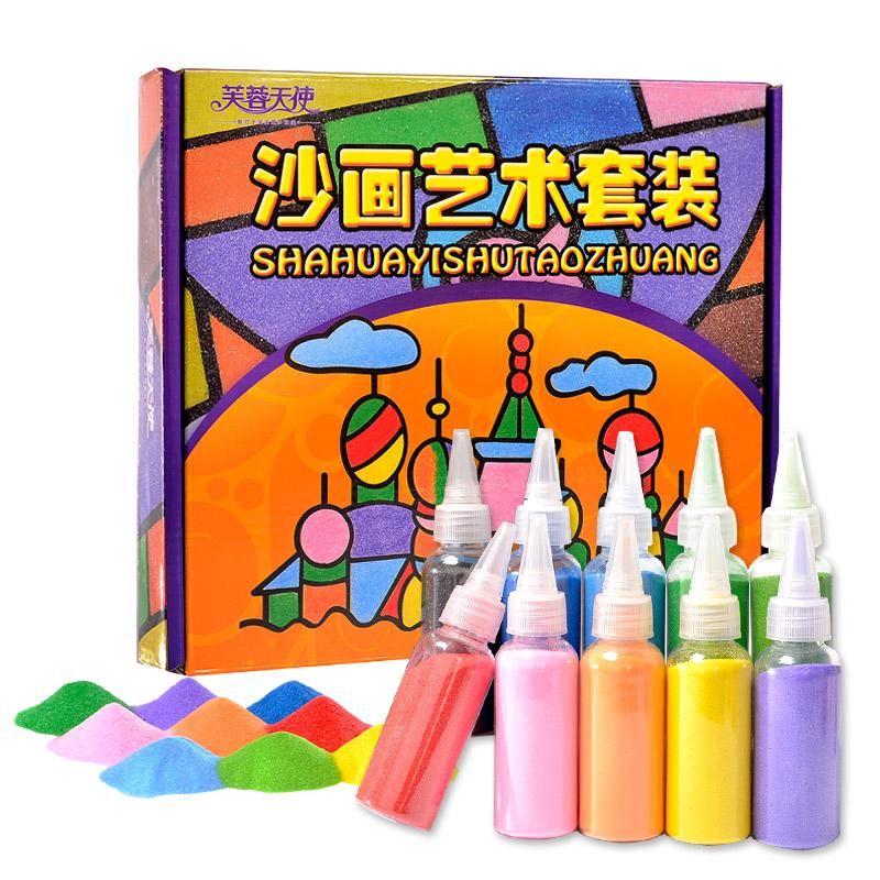 天天特价儿童沙画套装手工DIY制作彩砂胶画玩具26张环保儿童装