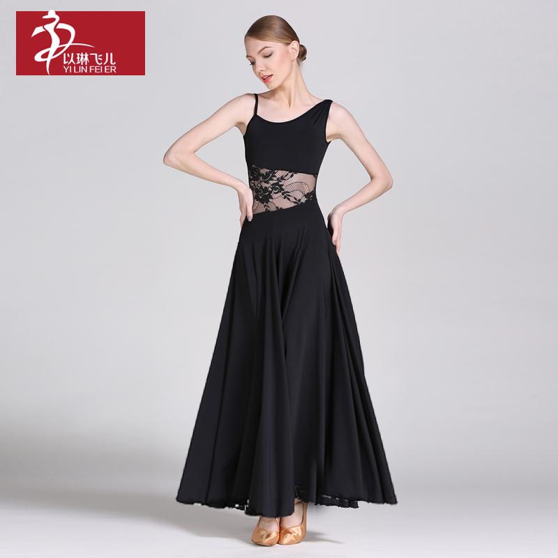 以琳飞儿 新款摩登舞连衣裙 -238国标舞裙 吊带交谊舞服摩登舞裙