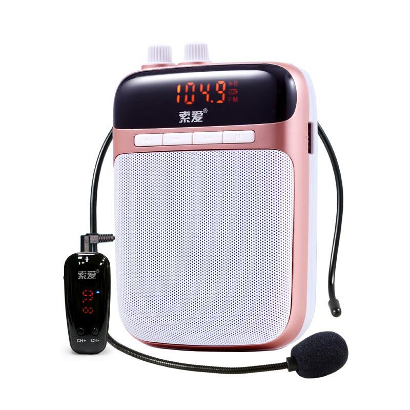 索爱S-518小蜜蜂扩音器教师专用无线迷你讲课用随身便携式导游腰挂老师上课用的小喇叭喊话送话播放器旷音器
