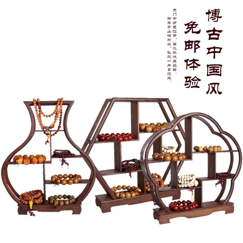 实木饰品手串架佛珠摆件珠宝玉器展示道具复古文玩置物架首饰架子