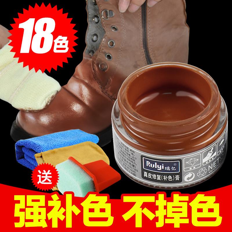 皮革染色剂改色修补膏补色鞋油黑色真皮衣皮包沙发翻新刮痕修复
