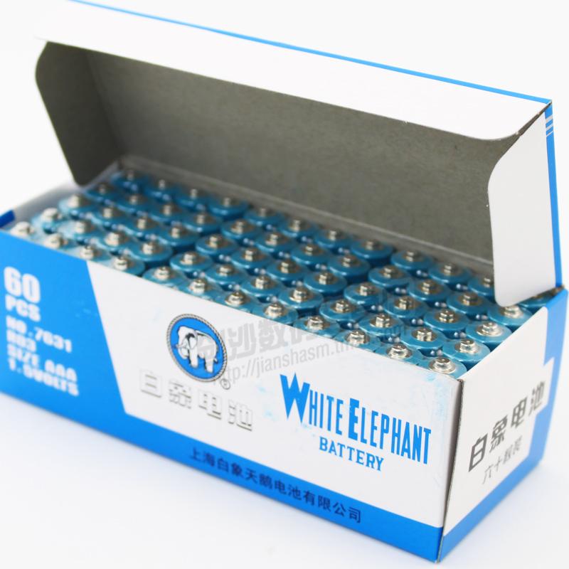 白象碳性干电池20粒