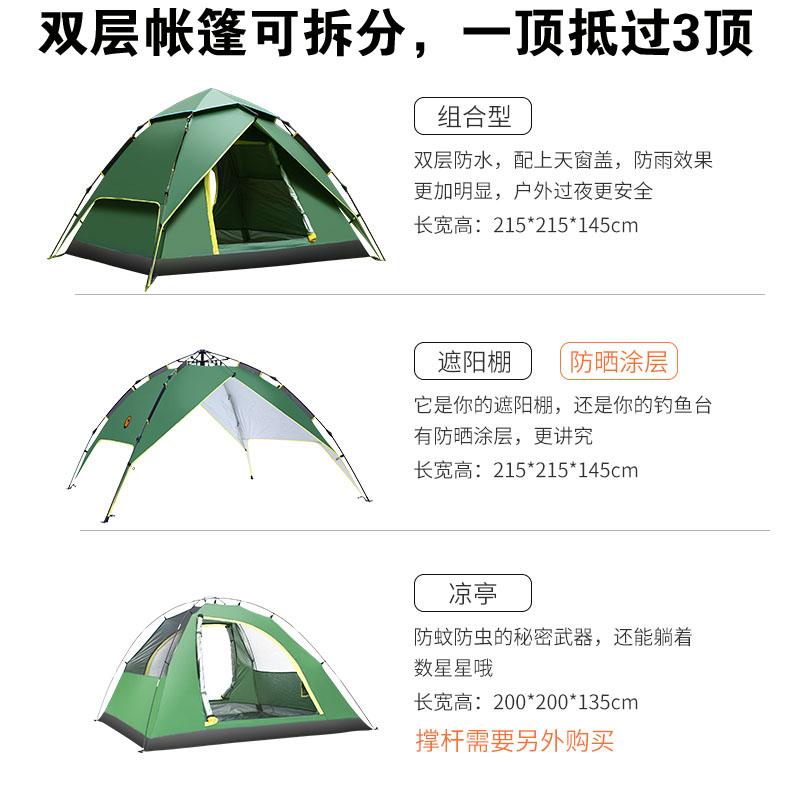 人露营防暴雨野外 2 人全自动双人 4 3 自由之舟骆驼帐篷户外野营加厚