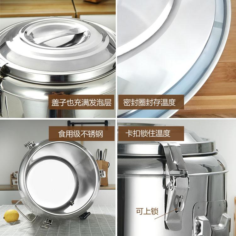 商用不锈钢保温桶大容量奶茶桶饭桶汤桶开水桶双层保温桶带水龙头