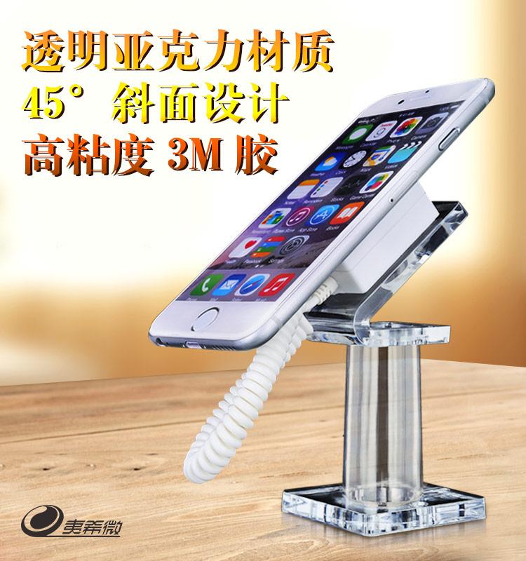 手機模型展示架託防盜器繩鎖鏈亞克力桌面支架通用多功能展示架