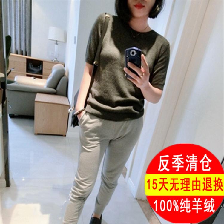 【恒源祥专场】100%羊绒衫圆领套头短袖毛衣女宽松