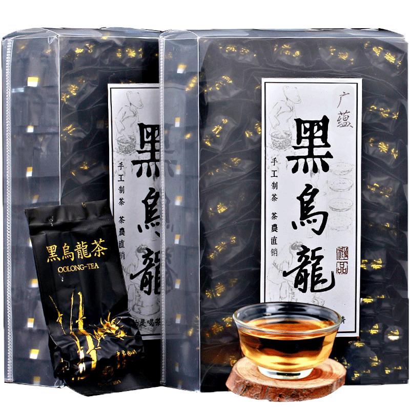 油切黑乌龙浓香型乌龙茶广蕴茶叶 黑乌龙茶木炭技法 元 8.8 拍下