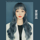 Wig female long straight hair haze blue gray wig girl air bangs net red lolita round face cos fake hair
