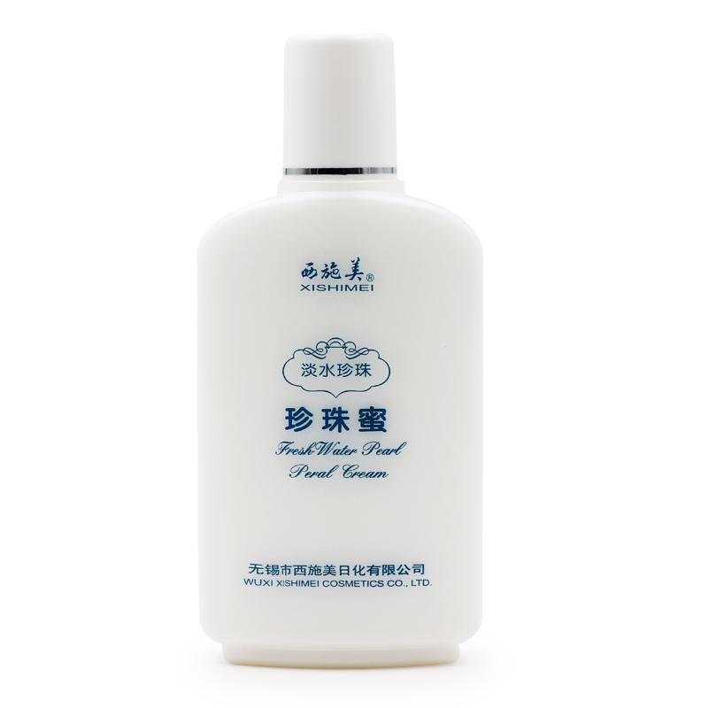 西施美太湖珍珠蜜保湿滋润控油嫩肤补水面霜身体乳液国货护肤正品
