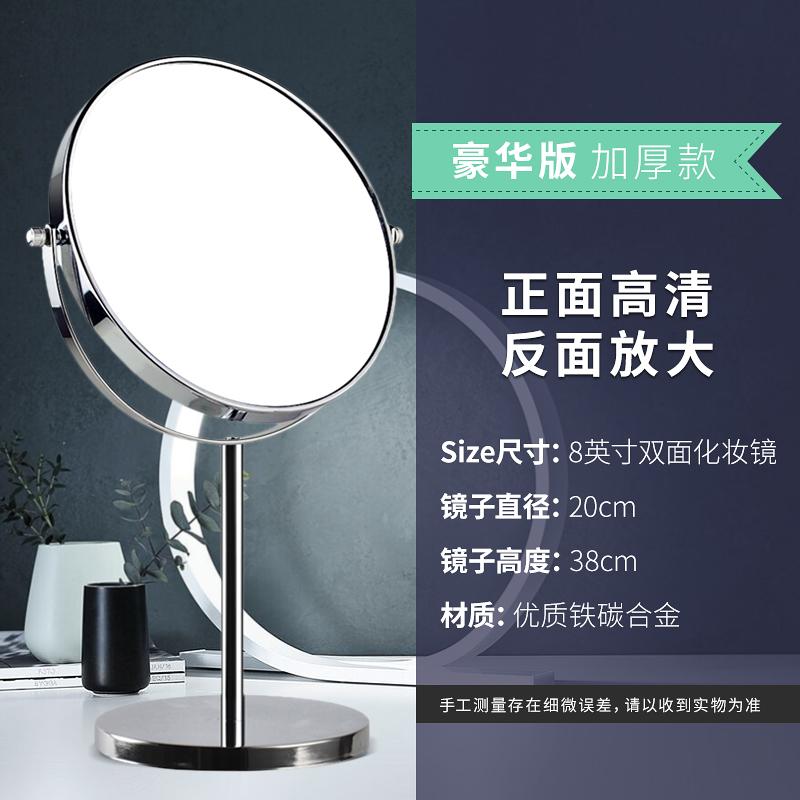 少女心化妆镜台式简约大号公主镜双面镜放大学生镜子桌面宿舍梳妆