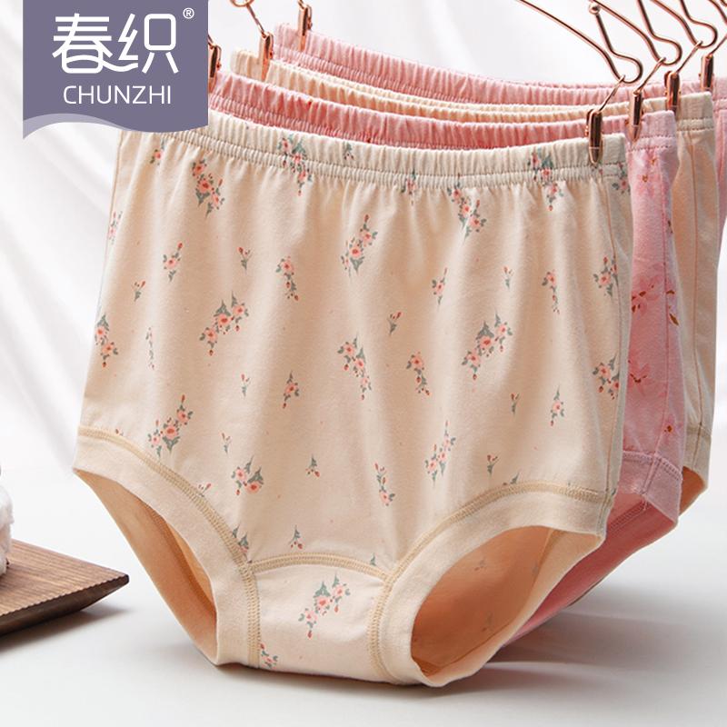 老人内裤女纯棉中老年人三角裤夏季高腰大码全棉妈妈女士短裤奶奶