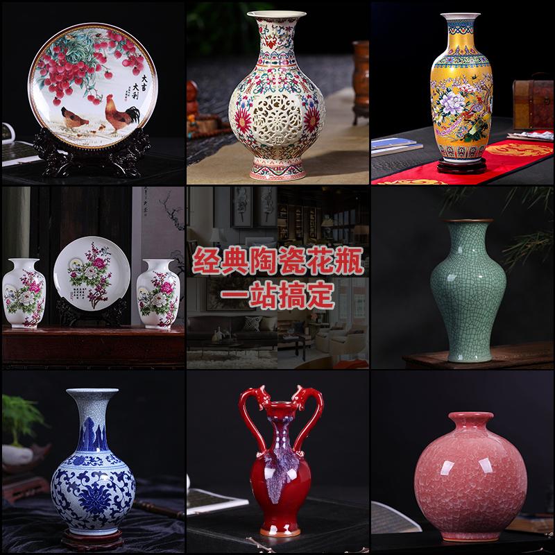 包邮景德镇陶瓷花瓶摆件客厅插花仿古青花瓷现代新中式博古架摆设