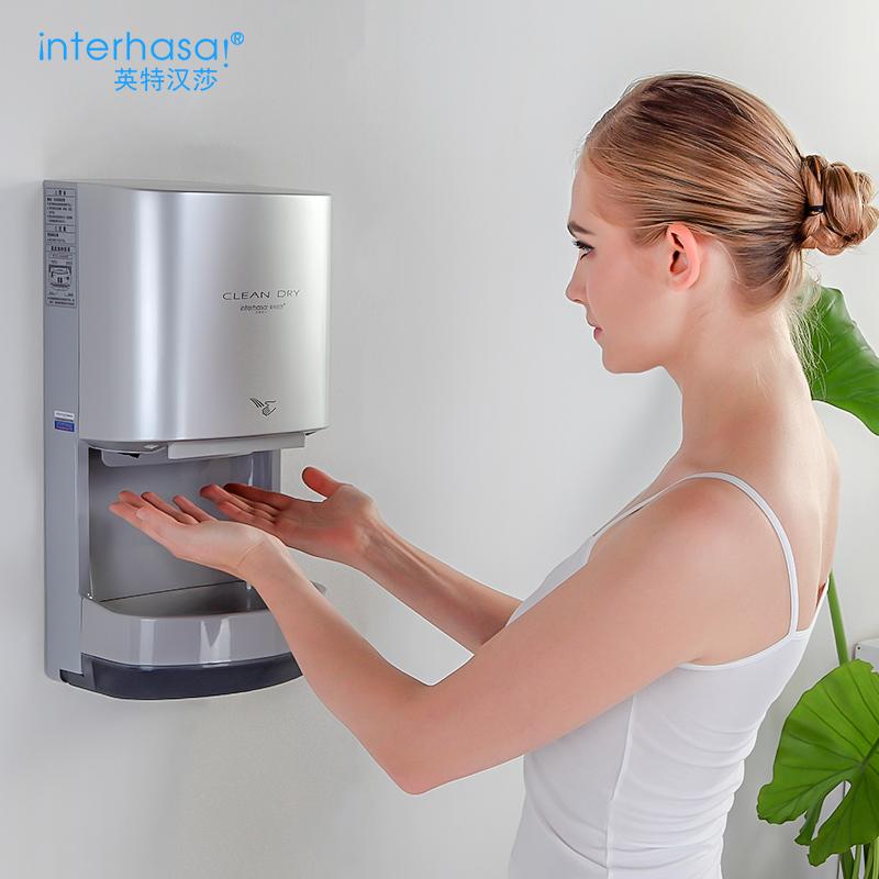 英特汉莎干手器全自动感应商用烘手器小型干手机卫生间家用干手器