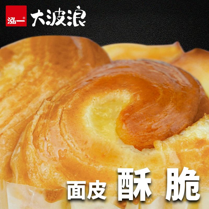 泓一大波浪蛋奶手撕面包整箱早餐学生零食品休闲小吃充饥夜宵