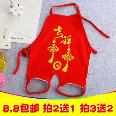 新生婴儿儿肚兜夏初生宝宝连腿肚兜纯棉大红色四季通用薄款护肚兜