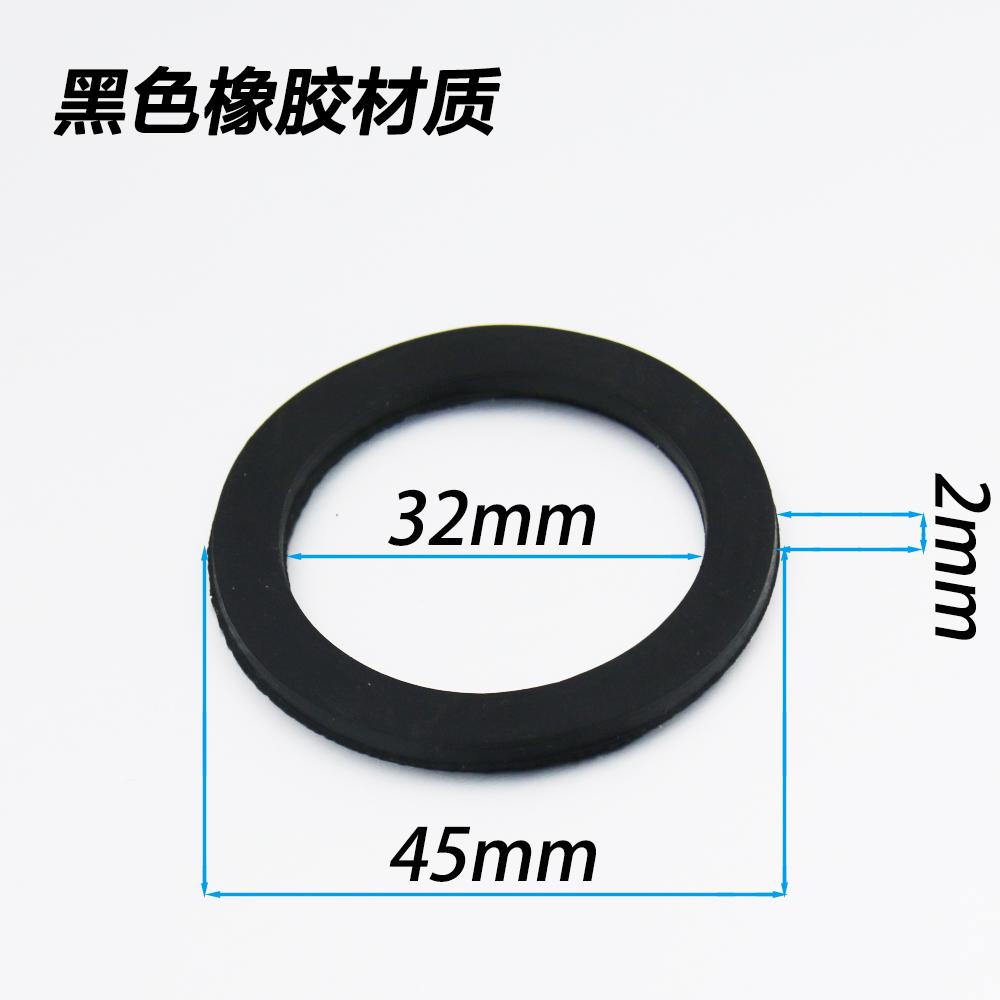 下水管 硅胶 垫圈密封垫片 厨房面盆排水管专用 46*32*3MM 1.5寸