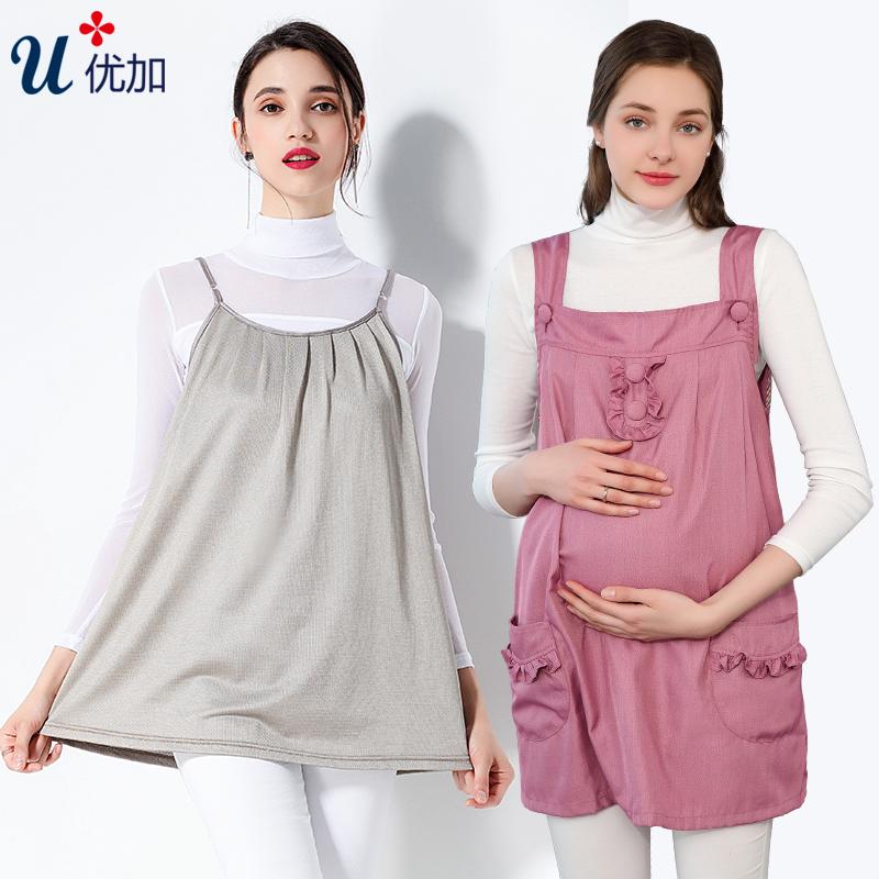 优加防辐射服孕妇装正品全银纤维吊带围裙衣服内穿大码有效屏蔽秋