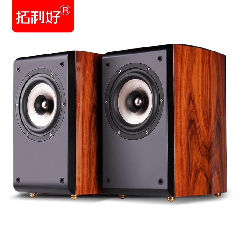 拓利好Q6全頻2.0無源音箱hifi高保真發燒級書架6.5木質家用音響