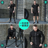 Antarctic fitness suit men's suit three-piece quick-drying tights training suit morning running sports gym summer