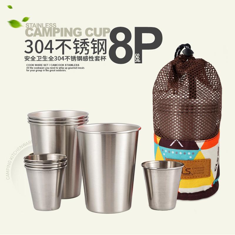 戶外杯304不鏽鋼水杯野餐燒烤啤酒盃350m大號咖啡杯家用8件套杯子
