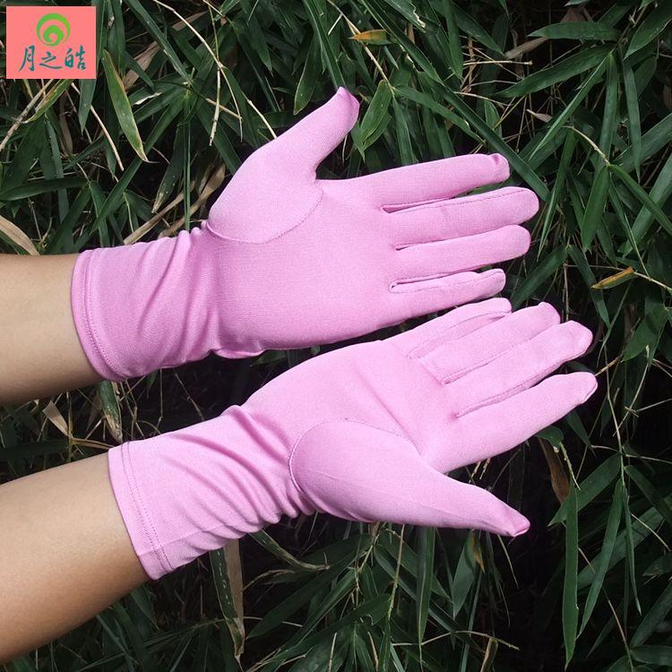 月之皓女士真丝/桑蚕丝手套/防晒防紫外线/美容中长款真丝手套