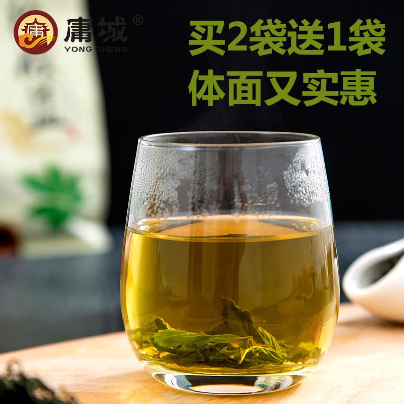 野生特级论叶非龙须胶股蓝 500g 超 3 发 2 买 200g 七叶绞股蓝茶正品