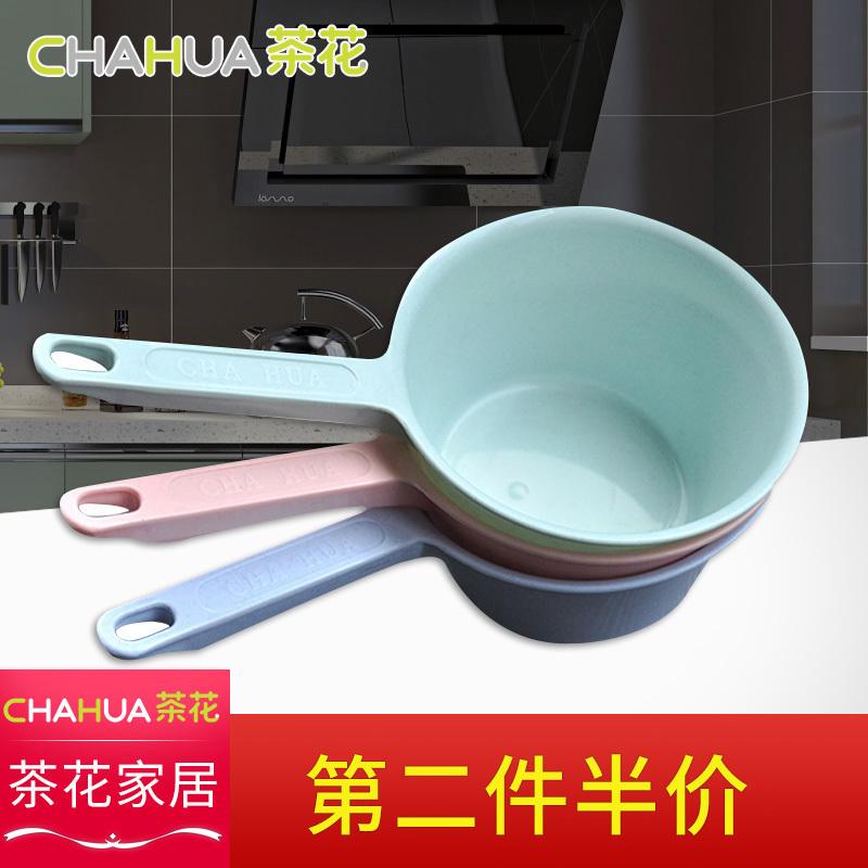 茶花水瓢1911 廚房小號加厚塑料水舀 家用水勺 小勺子花灑浴勺