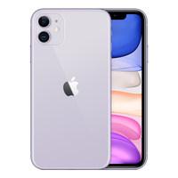 【顺丰送壳膜套装 晒送无线充】新款Apple/苹果 iPhone 11 全网通智能4G手机国行 苹果11X天翼官旗PRO官网max (¥5199)