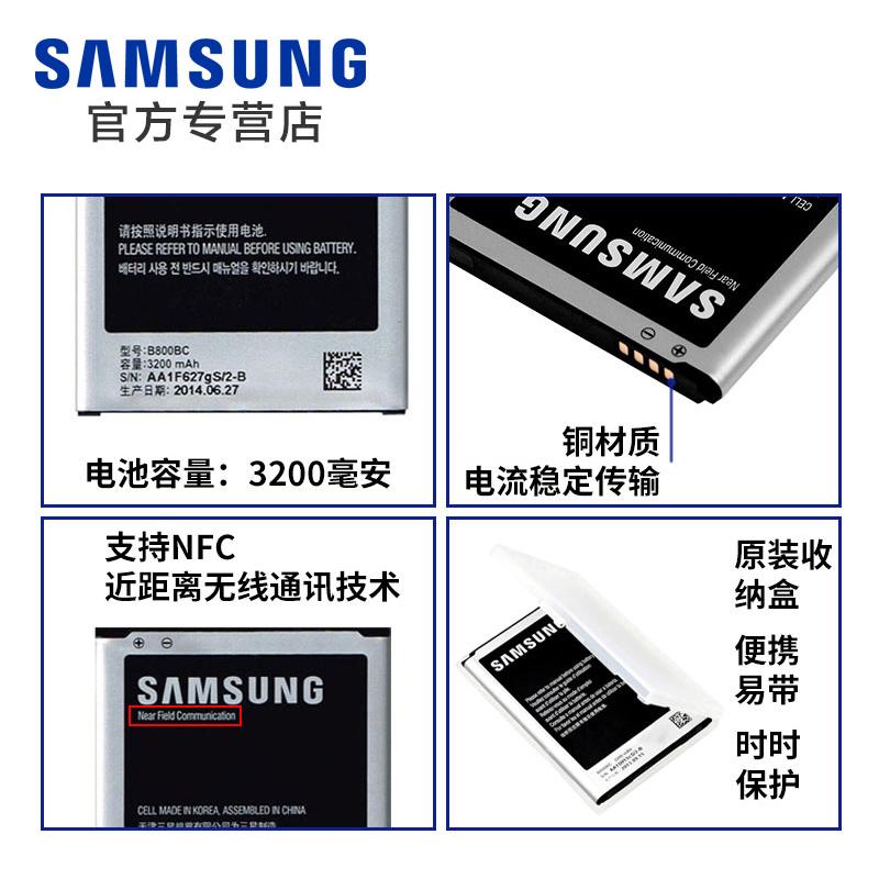 三星Note3原装电池 手机SM-N9000 N9002 N9009 N9005 N9006 N9008V/S大容量原厂正品座充电板B800BC 3200毫安