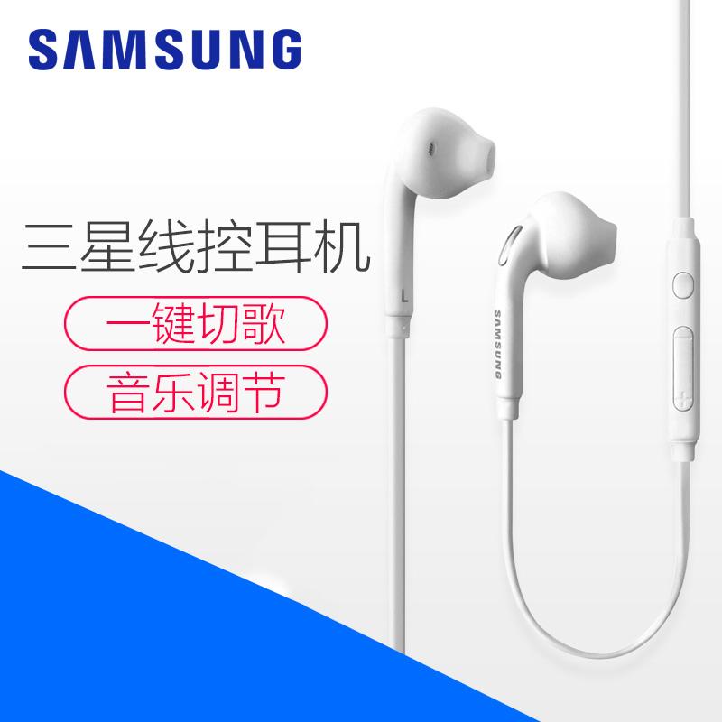 Samsung/三星 EO-EG920BWGCH原裝耳機S7 S6edge+ Note5線控入耳式