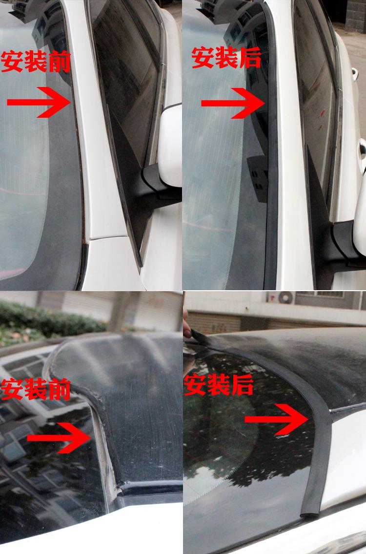 车窗外嵌玻璃防尘橙啸防水隔音 天窗 后尾门 型密封条前挡风 T 丁字