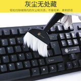 Bundesliga laptop keyboard brush screen brush cleaning brush case dust cleaning tool fine fur soft brush